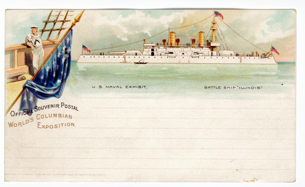 Chicago Postcard Museum - 1893 World's Columbian ...